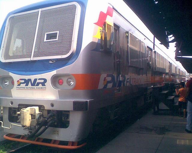 PNR Train at Buendia station