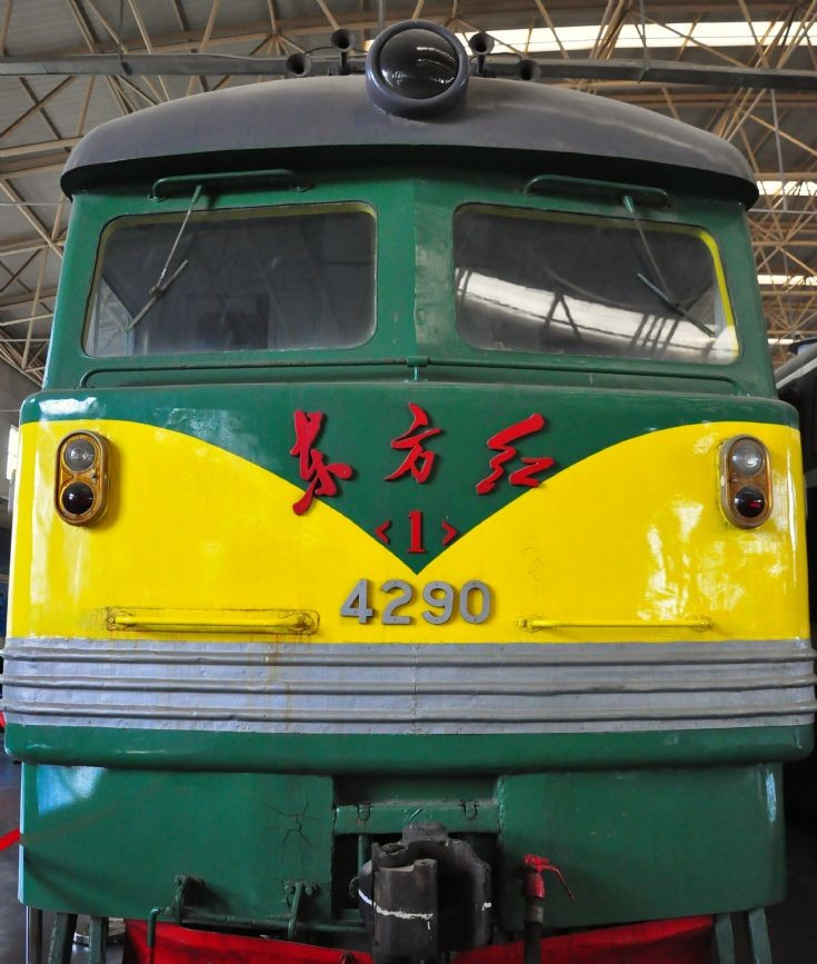 No. 4290 at the China national railway museum