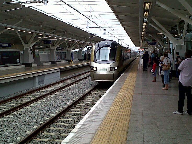 Gautrain - Midrand Station