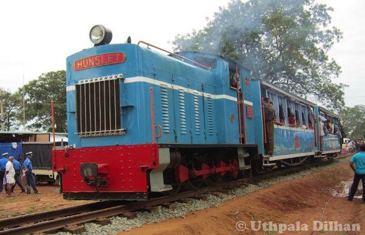 Sri Lanka Railways Class P1