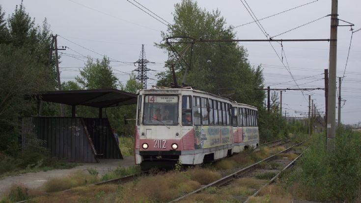Chelaybinsk.Russia.2-Paveleckaya st.