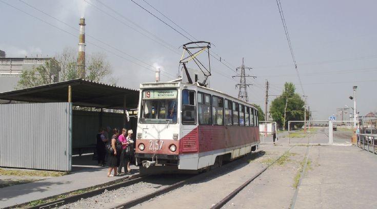 Chelaybinsk.Dolomitnaya