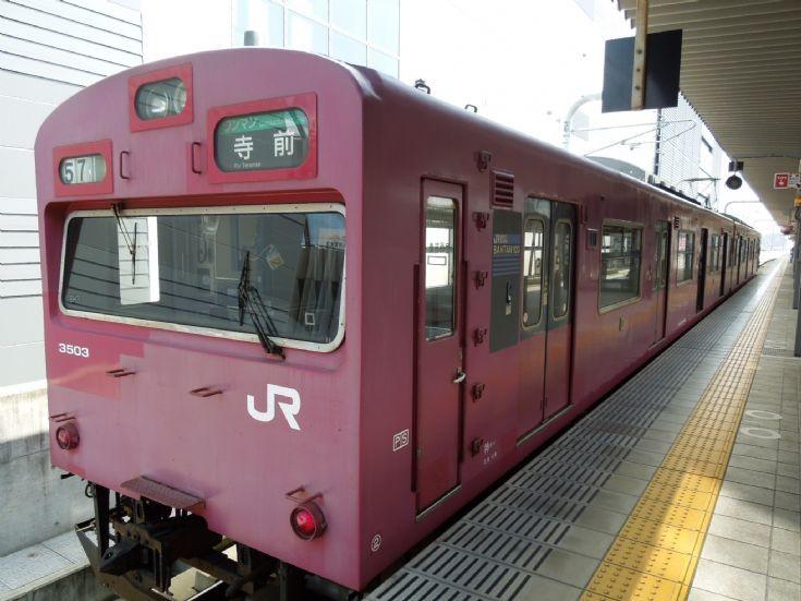 JR Bantan Line train