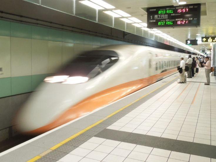 Taiwan High Speed Rail train (1)
