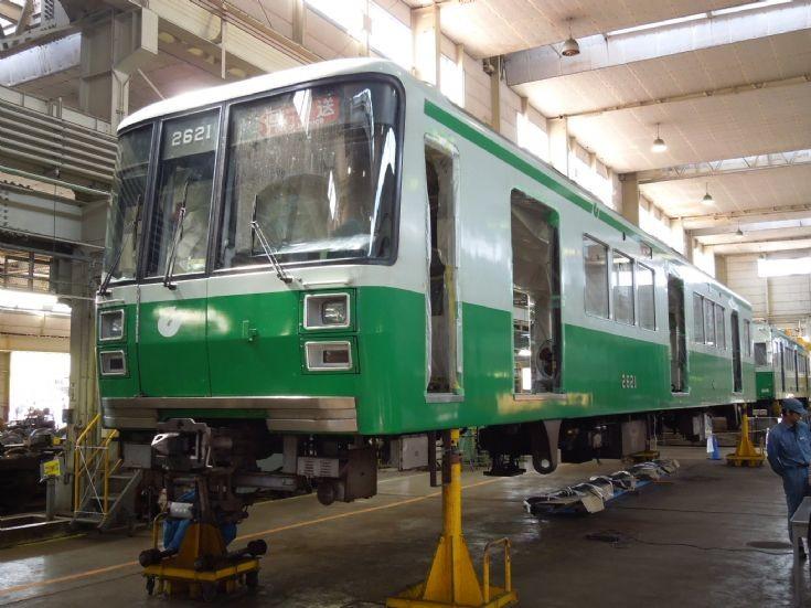 Kobe City Subway Open Day (4)