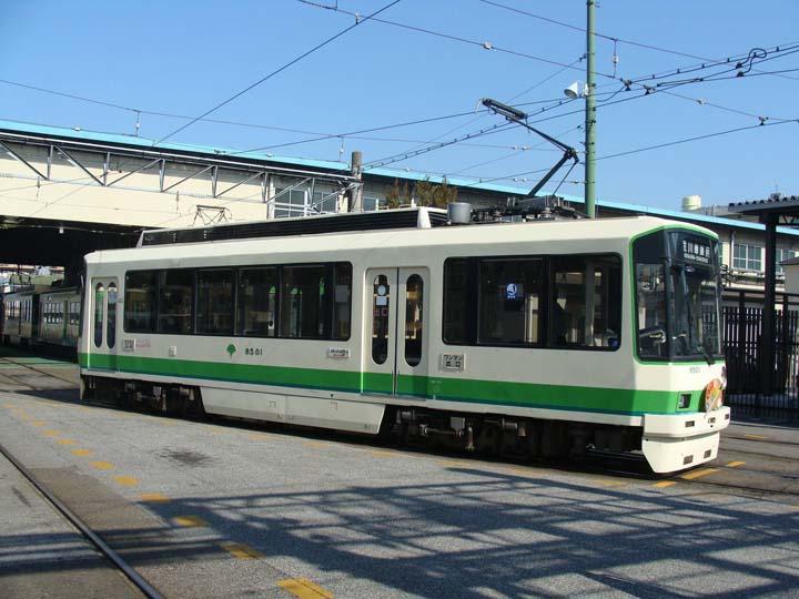 Arakawa Line Tokyo 8500 series Tram