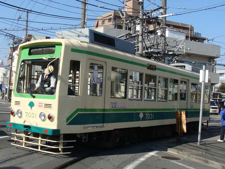 Arakawa Line Tokyo 7000 series Tram