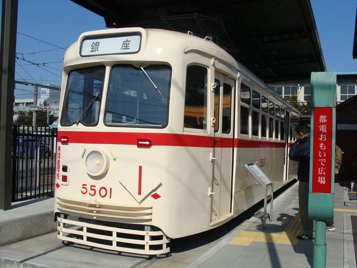 Tokyo Arakawa Line 5500 series Tram