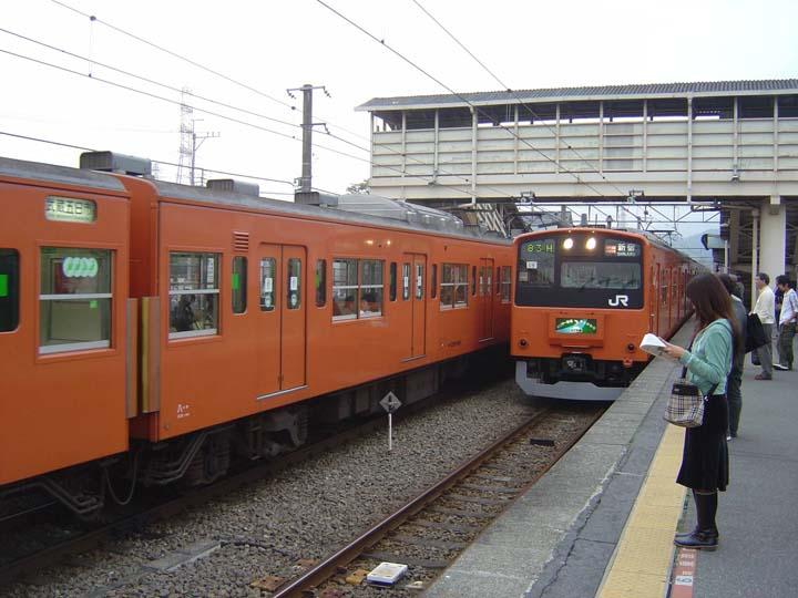 Chuo Line Akigawa station Tokyo Japan