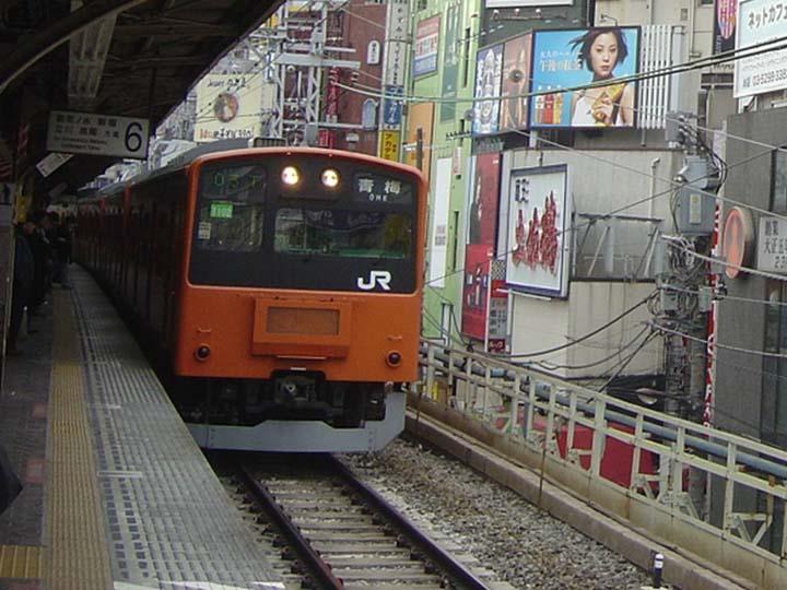 Train at Kanda station Tokyo japan