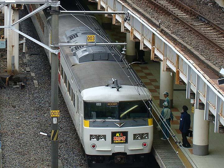 Kusatsu Line Tokyo Japan Ueno station