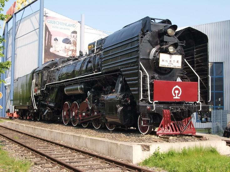 Steam locomotive China Huaihua