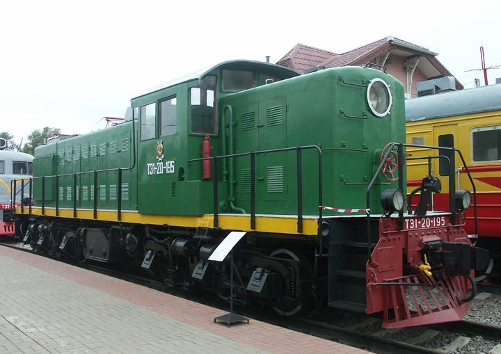 TE1-20-195 Diesel-electric Co-Co locomotive