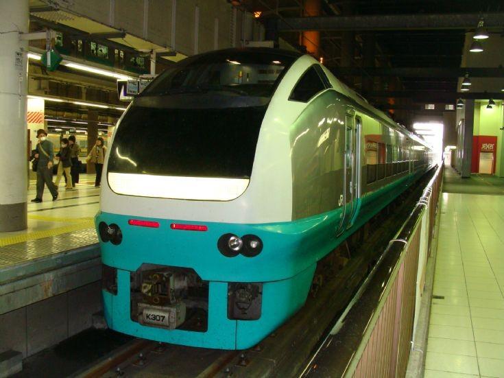 SUPER HITACHI LINE (JAPAN)