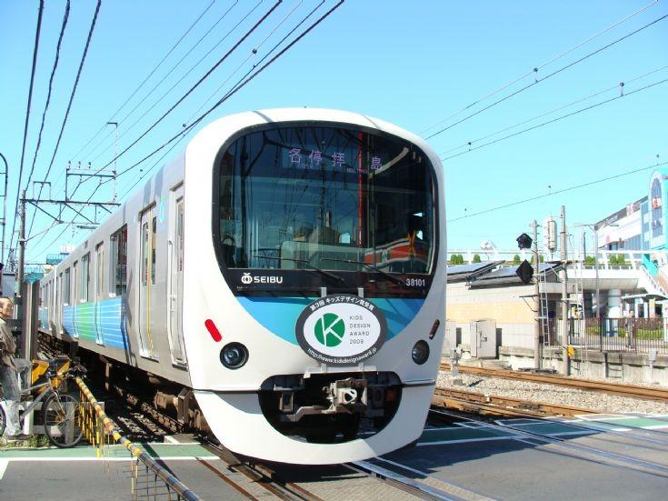 38101 on the Seibu Line - Japan