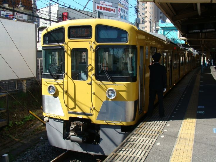 EMU on the Seibu Line - Japan