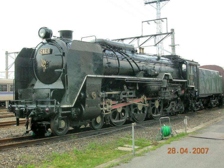 The Umekoji Steam Locomotive Museum