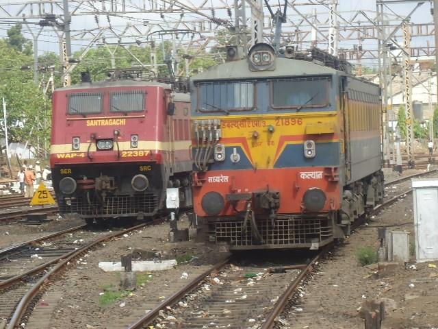 Engine's of same train